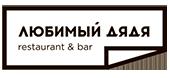 uncle-logo-slide_web