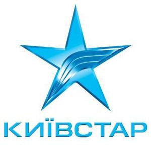 kyivstar-logo_2