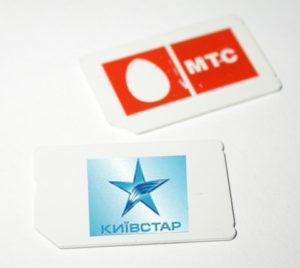 MTS_Kyivstar