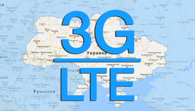 3g-lte-ukraine-2014-630x360