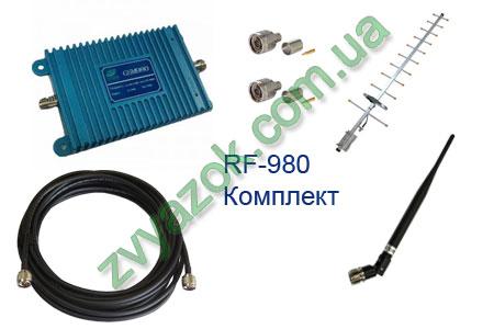 rf-980-komplekt-new