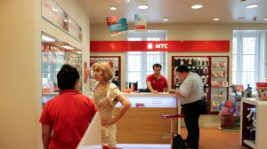 mts-store