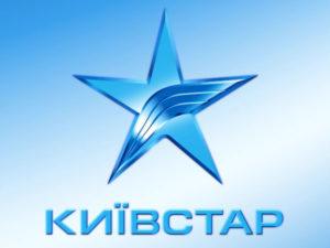 kievstar_logo