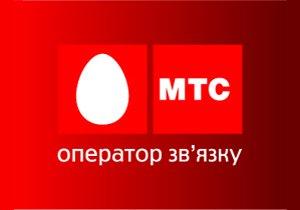 mts-ukraine-logo