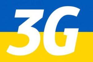 3g_ukraine_flag