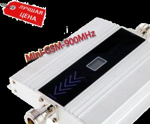 mini-gsm-900