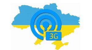 3g_ua_online