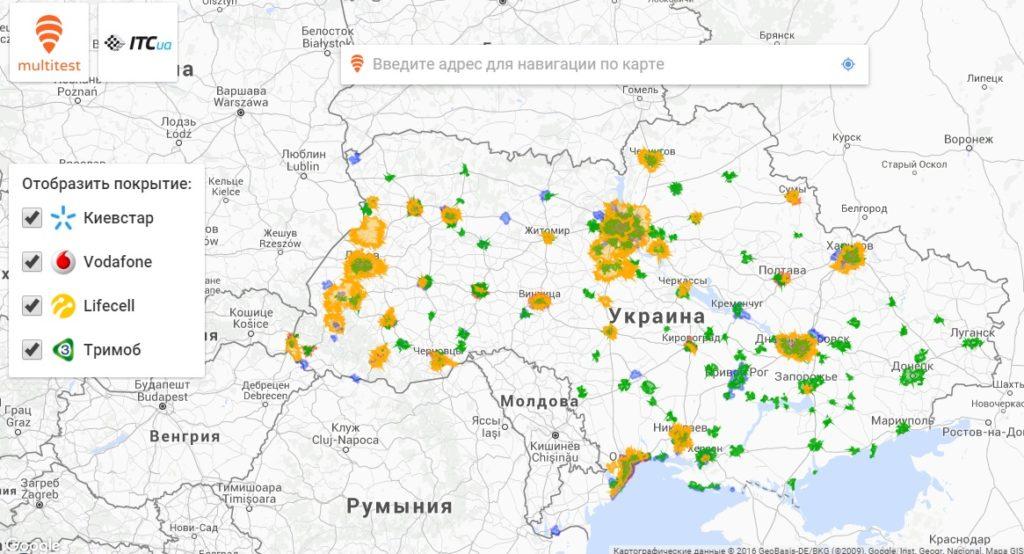 3g_ua_online_map