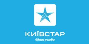 kievstar1