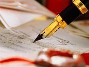 pishyte-pisma