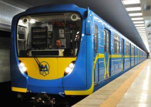 metro-kyiv