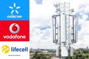 Доходы мобильных операторов Украины за 2018 год